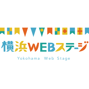 バーチャル版芸術フェス「横浜WEBステージ」始まる。 画像