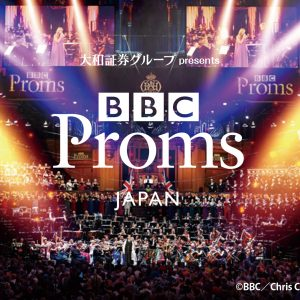 BBC Proms JAPAN 2019 無料コンサート<br> Proms Plus Outdoor Concerts in SHIBUYA 画像